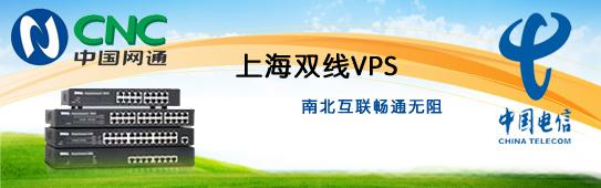 上海快网-国内VPS主机|美国VPS主机|VPS技术优势|VPS安装标准|VPS维护标准